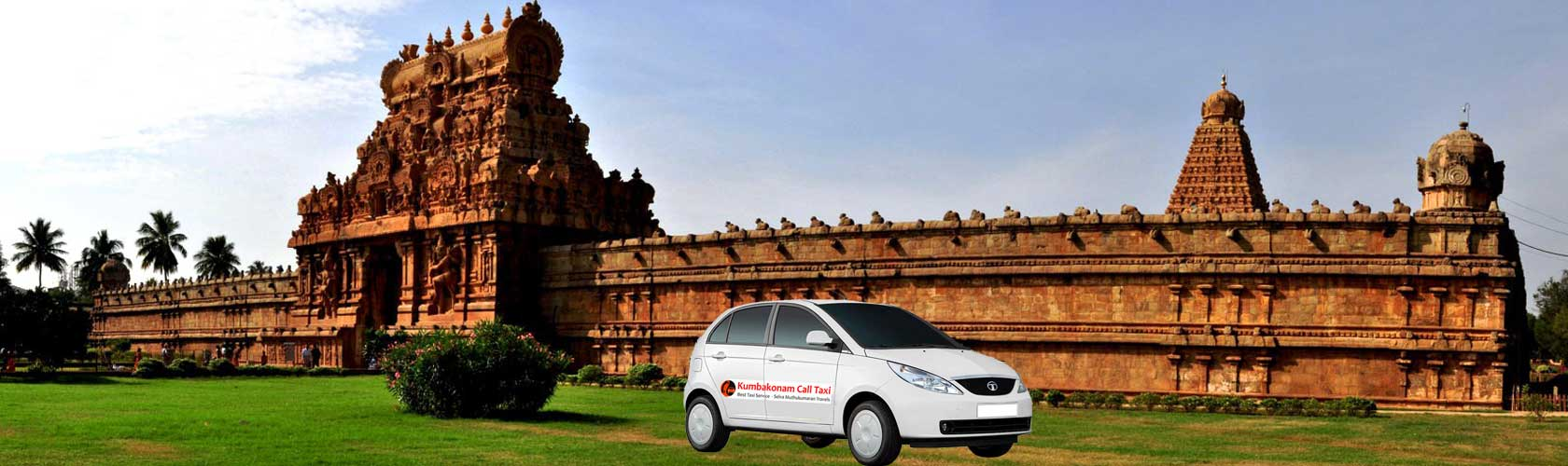 Cheap call taxi in kumbakonam